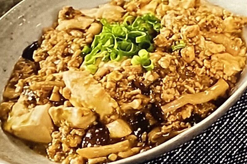 【ラヴィット】鶏そぼろ煮の作り方 ミシュランシェフのレシピ 7月1日
