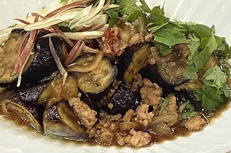 【あさイチ】なすと鶏ひき肉の炒め煮の作り方 斉藤辰夫さんのレシピ(7月6日)