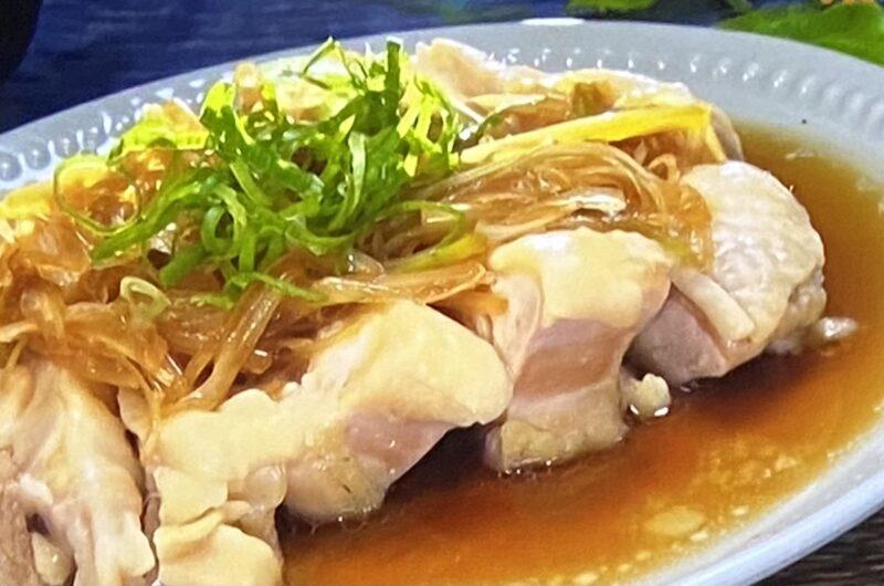 【ヒルナンデス】鶏もも肉のネギとショウガの中華風香味しょう油の作り方 鶏もも肉のレシピ
