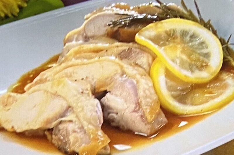 【ヒルナンデス】鶏もも肉のポットローストの作り方 鶏もも肉のレシピ
