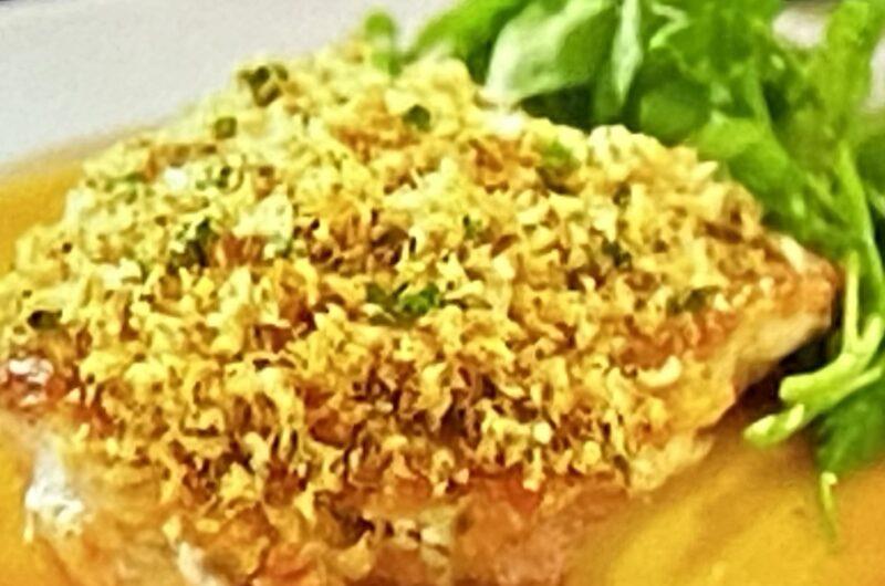 【沸騰ワード】鶏肉の悪魔風(ディアブル風)の作り方 家政婦志麻さんレシピ(7月9日)