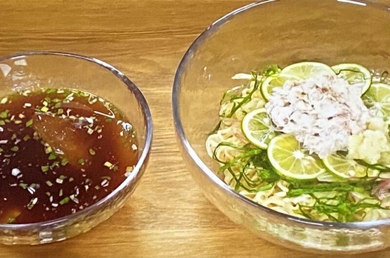 【鬼旨ラーメングランプリ】すだち冷やしつけ麺の作り方 サッポロ一番醤油味アレンジレシピ 8月1日