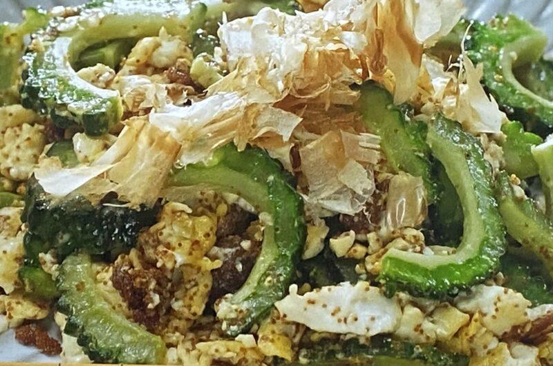 【相葉マナブ】ふぐの子のゴーヤチャンプルーの作り方 海の幸博レシピ(8月22日)