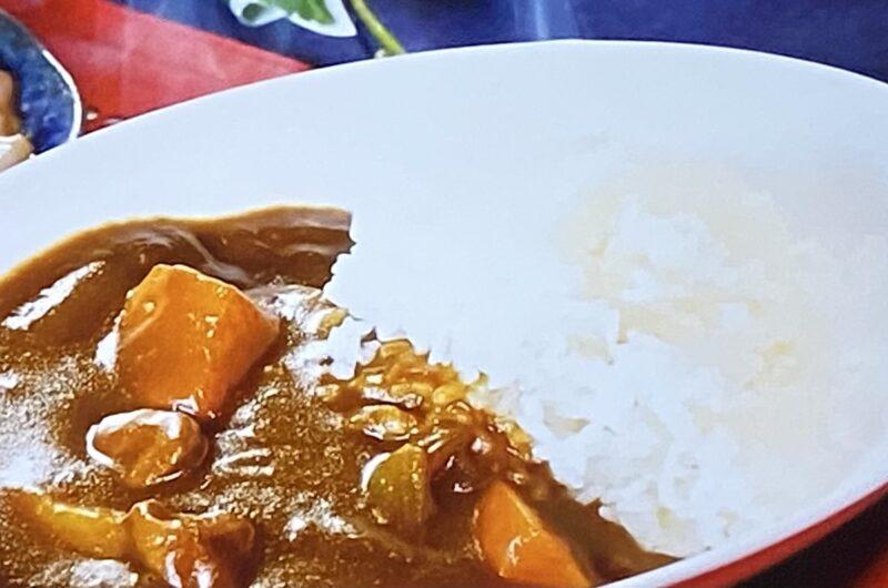 【ラヴィット】イカの塩辛カレーの作り方 カレールウアレンジレシピ 8月18日