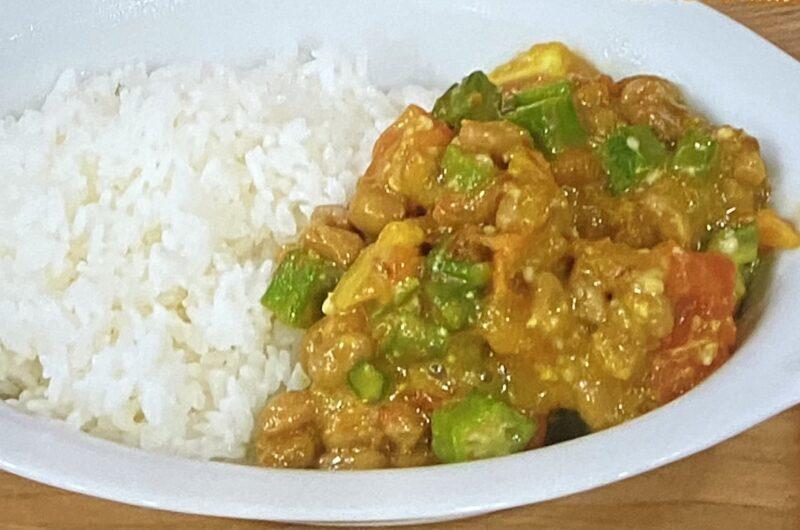 【ヒルナンデス】オクラねばねばカレーの作り方 印度カリー子さんレンチンカレーレシピ(8月19日)