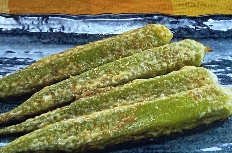 【相葉マナブ】オクラのピリ辛マヨ焼きの作り方 オクラレシピ(8月29日)