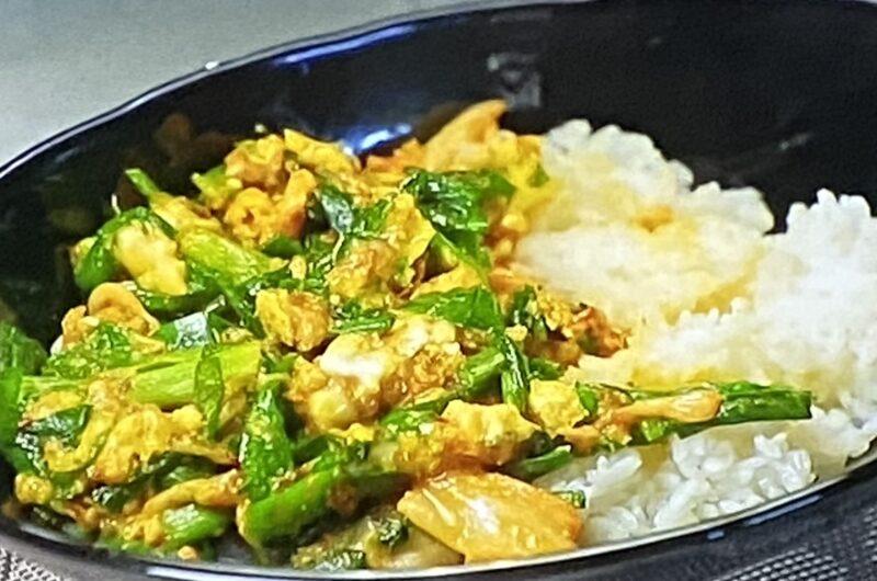 【ヒルナンデス】キムチにら玉カレーの作り方 印度カリー子さんレンチンカレーレシピ(8月19日)