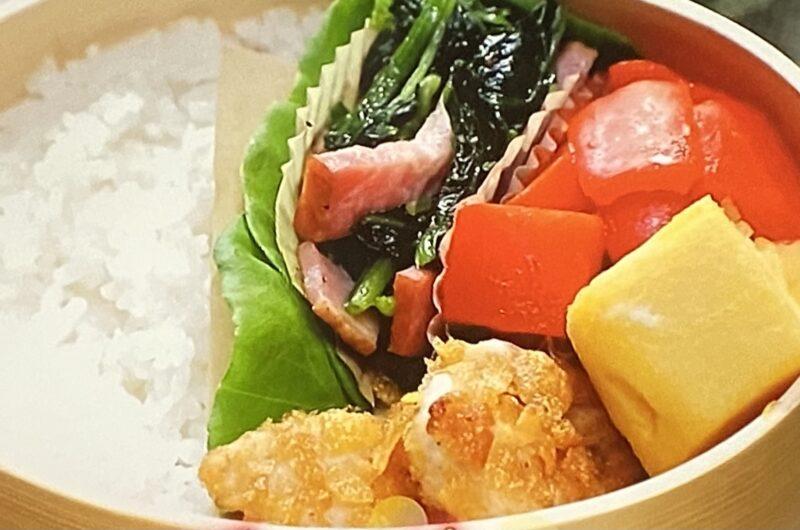 【土曜は何する】チキンカツの作り方 ゆーママお弁当レシピ(8月28日)