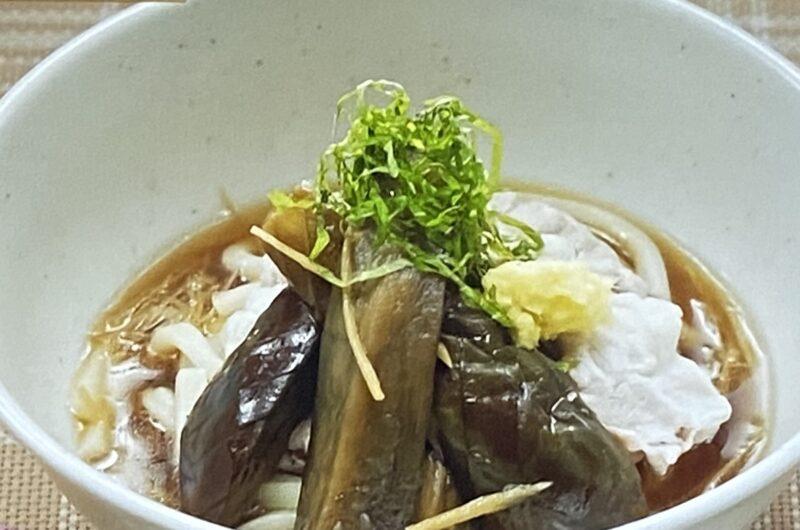 【相葉マナブ】豚肉とナスのさっぱりうどんの作り方 ナスレシピ(8月15日)