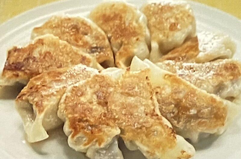 【相葉マナブ】ナスたっぷり餃子の作り方 ナスレシピ(8月15日)