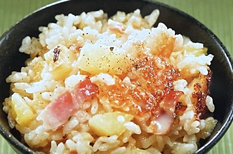 【相葉マナブ】プーティン風釜飯の作り方 釜ー1グランプリ