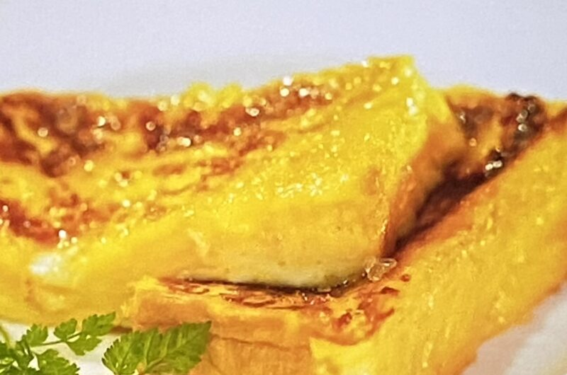 【サタプラ】時短フレンチトーストの作り方 稲垣飛鳥さんの生食パンアレンジレシピ サタデープラス 8月14日
