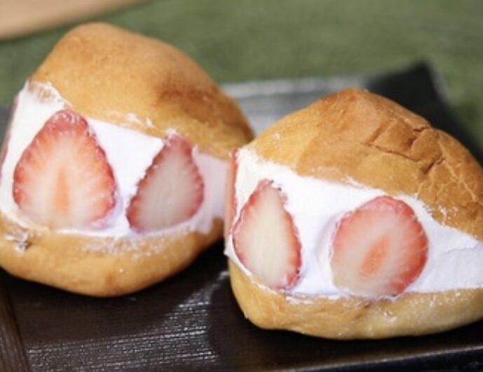 【ヒルナンデス】マリトッツォの作り方 コストコディナーロールアレンジレシピ(8月30日)