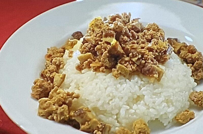【ヒルナンデス】中華風しいたけキーマカレーの作り方 印度カリー子さんレンチンカレーレシピ(8月19日)