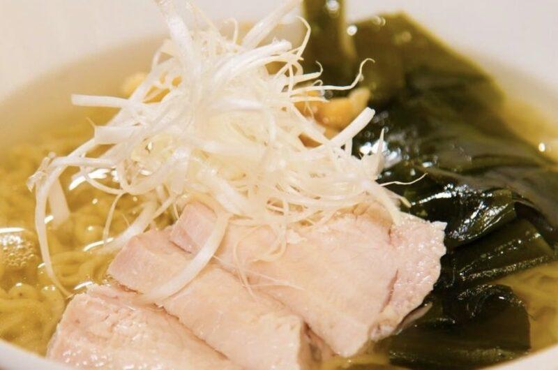 【青空レストラン】塩ラーメンの作り方 能登のはま塩レシピ(8月28日)