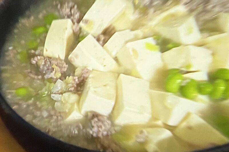【青空レストラン】塩麻婆豆腐の作り方 能登のはま塩レシピ(8月28日)