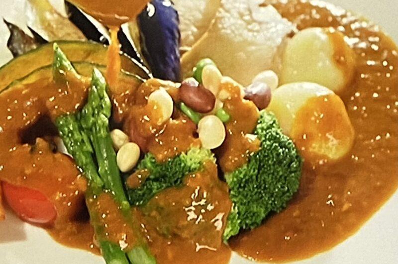 【ごはんジャパン】野菜カレーの作り方 帝国ホテルのレシピ(8月14日)