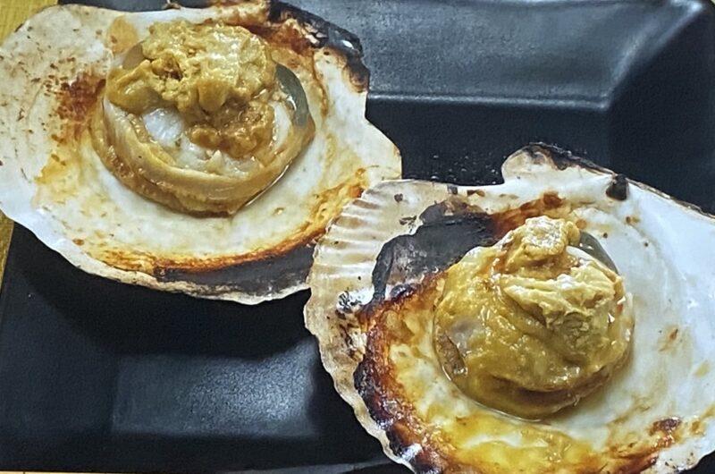 【相葉マナブ】焼きホタテ ウニバターのせの作り方 海の幸博レシピ(8月22日)