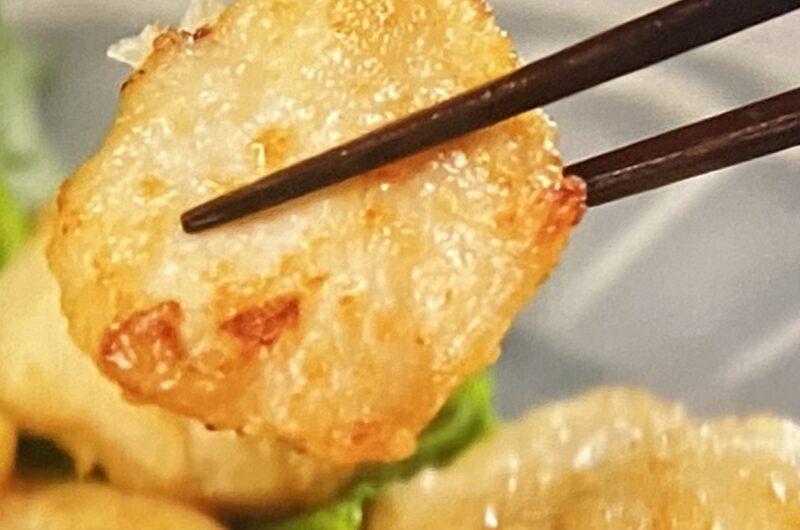 【ソレダメ】焼き唐揚げ(鶏むね肉アレンジ)の作り方 ジャパンミートアレンジレシピ(8月25日)
