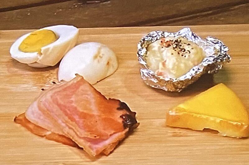 【シューイチ】燻製料理の作り方 中丸雄一さんキャンプ飯レシピ(8月29日)