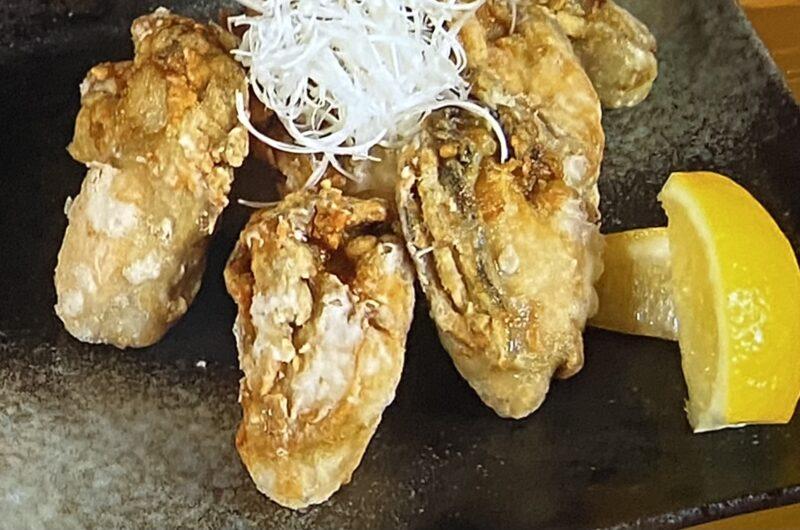 【青空レストラン】岩牡蠣の竜田揚げの作り方 岩牡蠣レシピ(8月14日)