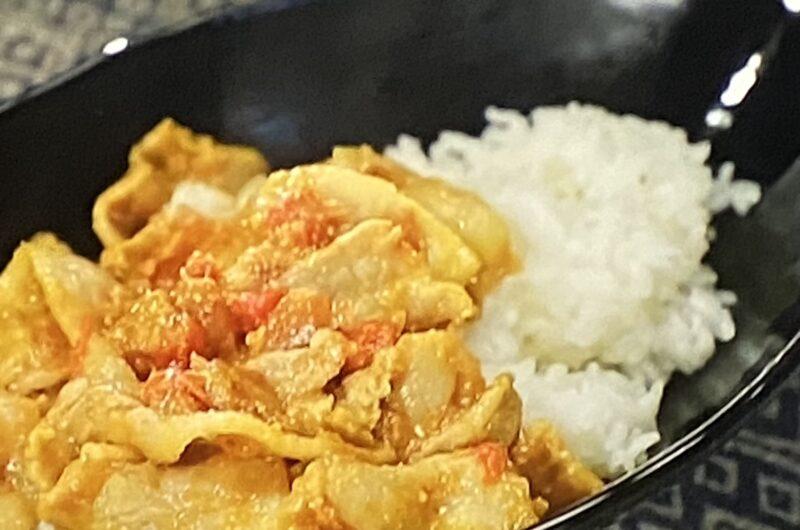 【ヒルナンデス】豚しゃぶ梅干しの作り方 印度カリー子さんレンチンカレーレシピ(8月19日)