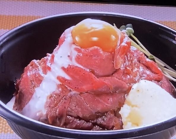 ENGAWA1441のローストビーフ丼