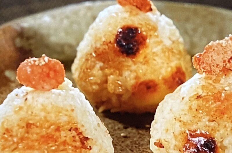 【王様のブランチ】あぶり明太チーズマヨおにぎりの作り方 進化系おにぎりレシピ(9月25日)