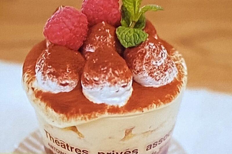 【ウワサのお客さま】あんことクリームチーズのティラミス風の作り方 スーパーオーケーOKアレンジレシピ (9月3日)