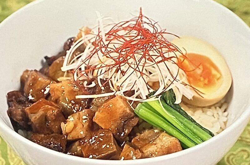 【家事ヤロウ】ルーロー飯の作り方 業務スーパーやわらか煮豚アレンジレシピ(9月21日)