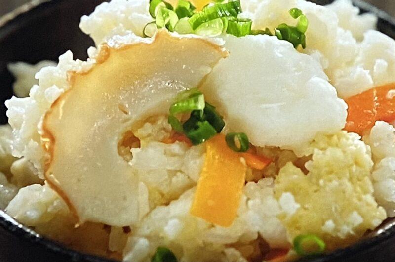 【相葉マナブ】ねばりっこ釜飯の作り方 釜ー1グランプリ(9月19日)