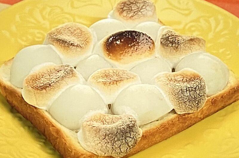 【家事ヤロウ】ぷち大福マシュマロトーストの作り方 業務スーパーアレンジレシピ(9月21日)