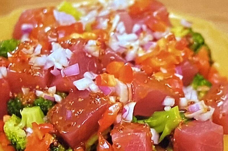【ウワサのお客さま】まぐろのカルパッチョ風サラダの作り方 スーパーオーケーOKアレンジレシピ (9月3日)