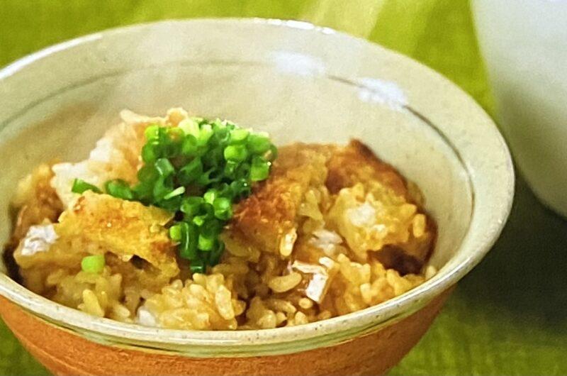 【家事ヤロウ】アジフライひつまぶしの作り方 業務スーパーアレンジレシピ(9月21日)