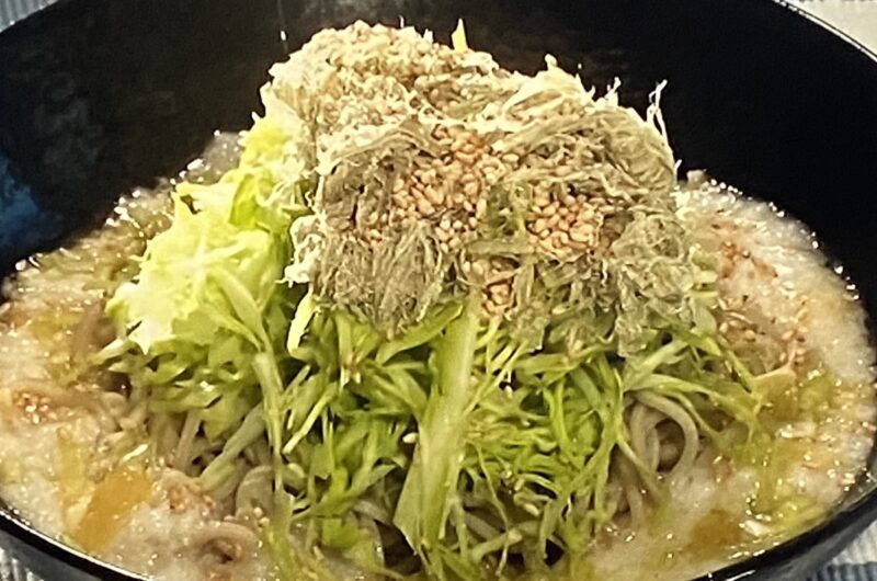 【ヒルナンデス】エスニック風冷やしそばの作り方 横浜高校元寮母のレシピ(9月3日)