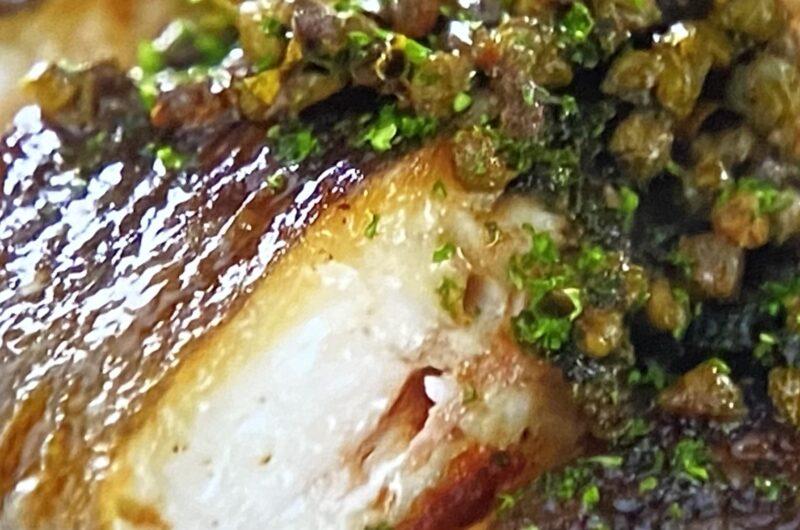 【沸騰ワード】カレイのムニエル 焦がしバターソースの作り方 家政婦志麻さん秋食材レシピ(9月24日)