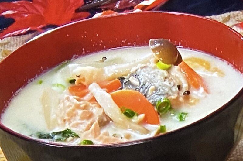 【ヒルナンデス】サケのあら汁風の作り方 サバVSサケ 渥美まゆ美さんのレシピ(9月29日)