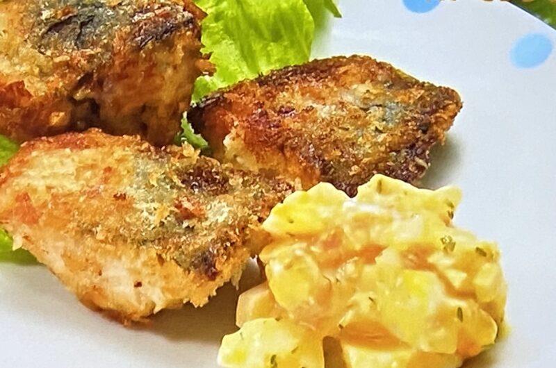 【ヒルナンデス】サバのヨーグルトフライの作り方 サバVSサケ マコさんのレシピ(9月29日)