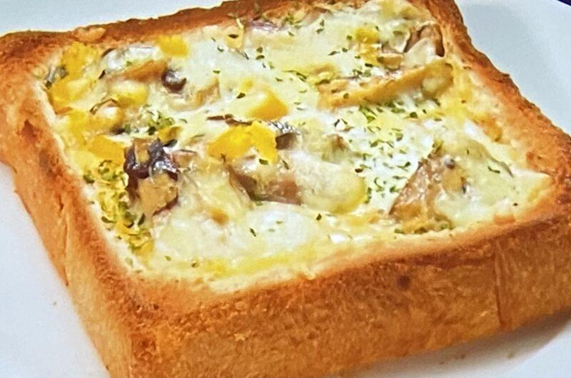 【ヒルナンデス】サバ缶のキッシュ風トーストの作り方 サバVSサケ マコさんのレシピ(9月29日)