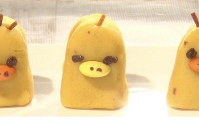 【ヒルナンデス】小鳥形スイートポテトの作り方 業務田スー子さん業務スーパーレシピ(9月13日)