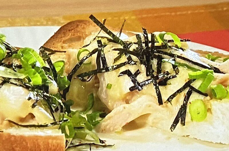 【王様のブランチ】照り焼き風サラダチキントーストの作り方 のっけ飯レシピ(9月11日)