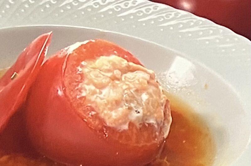【ヒルナンデス】トマトとサケのファルシーの作り方 ピーマンVSトマト家政婦マコさんレシピ 調理法(9月8日)
