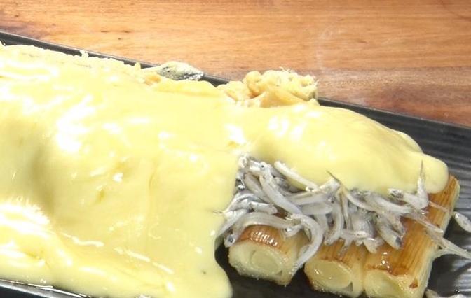 ドバっとしらすのネギチーズ