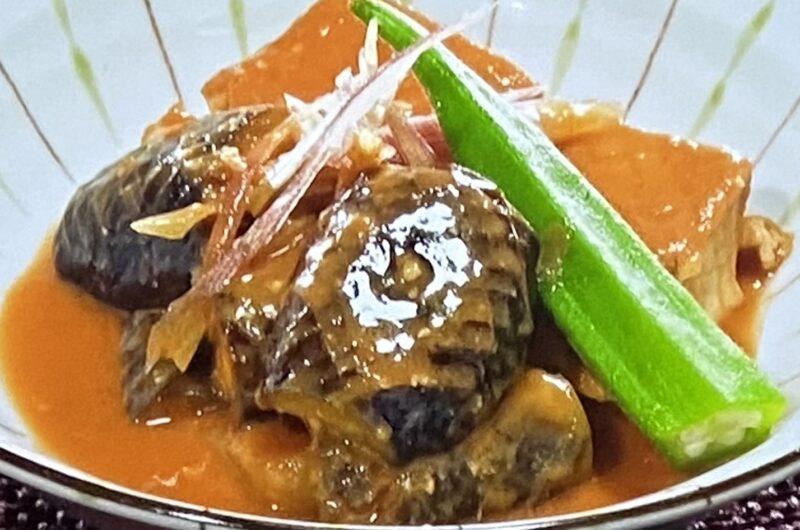 【ヒルナンデス】ナスと厚揚げの赤味噌煮込みの作り方 ナスの調理法 亀山シェフレシピ(9月15日)