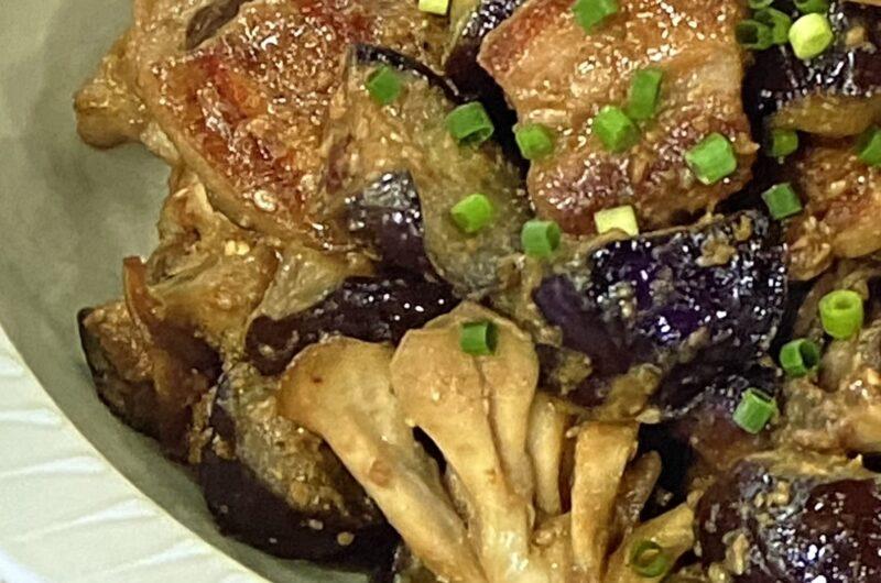 【あさイチ】ナスのごま味噌炒めの作り方 井原裕子さんのレシピ(9月16日)