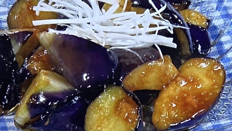 ナスのピリ辛バルサミコ風味 ヒルナンデス