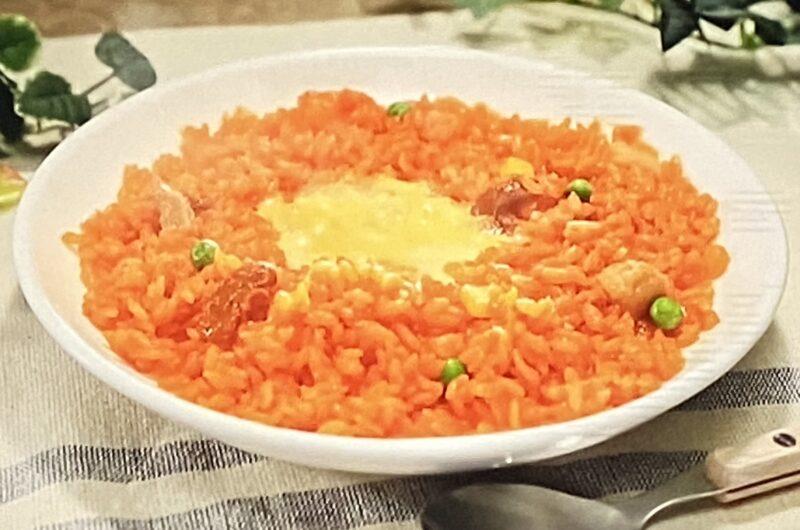 【ラヴィット】ファイナルずぼらオムライスの作り方 冷凍ピラフアレンジレシピ(9月21日)