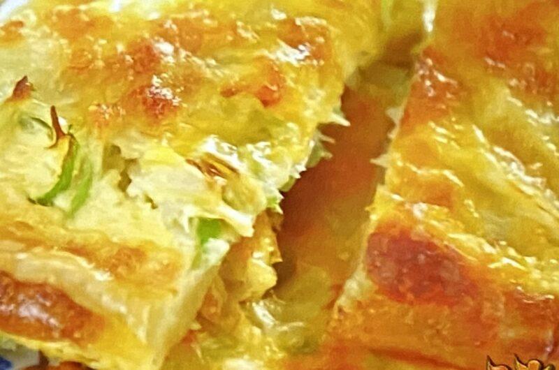 【沸騰ワード】フラミッシュ(ネギとチーズのパイ)の作り方 家政婦志麻さん秋食材レシピ(9月24日)