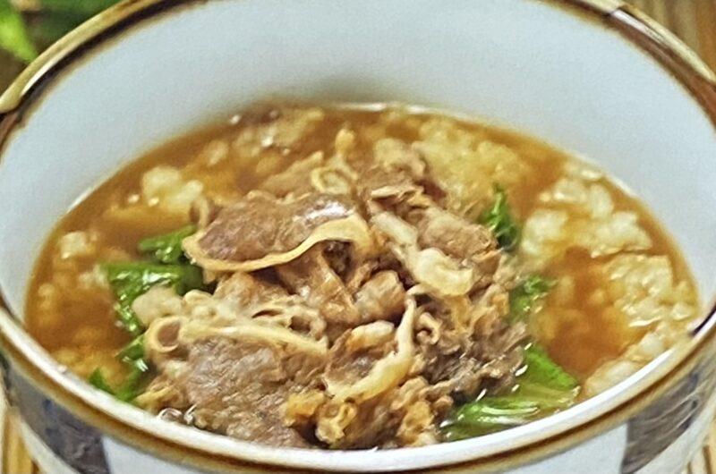 【ソレダメ】モスライスバーガー焼肉茶漬けの作り方  モスバーガーアレンジレシピ(9月8日)