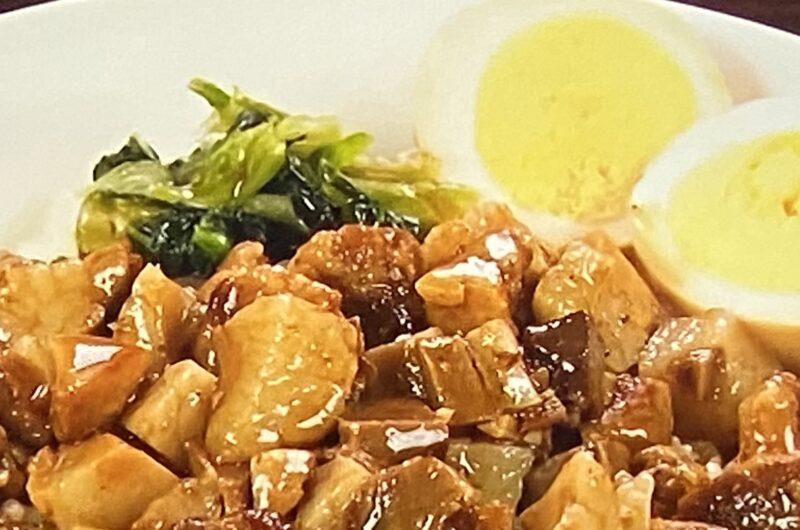 【林修のニッポンドリル】ルーロー飯の作り方 業務田スー子さんやわらか煮豚アレンジ(9月1日)